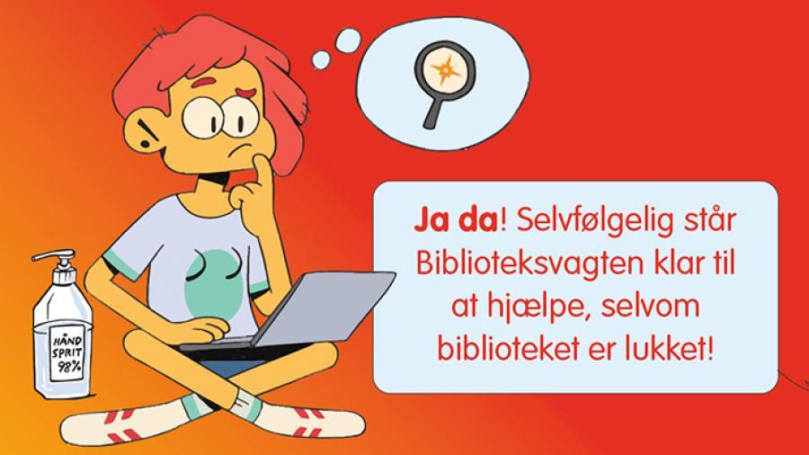 Biblioteksvagten
